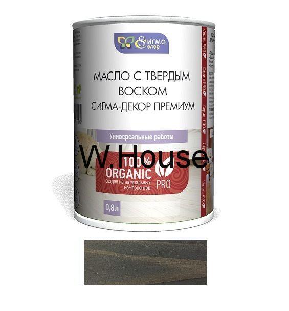 """Масло для дерева, чёрный, с твердым воском, """"Сигма-Декор Премиум"""", 0,8"""